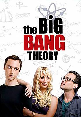 Теория большого взрыва 1 сезон